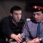 Хозяин тайги, 1968 год