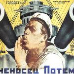 Броненосец Потемкин, 1923 год