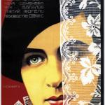Любовь вторем (Третья Мещанская), 1927 год