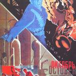 Октябрь (Десять дней, которые потрясли мир), 1927 год