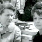 Женщины, 1965 год
