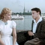 Разные судьбы, 1956 год