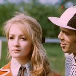 Фаворит, 1976 год