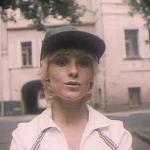 Гостья из будущего, 1984 год