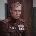 Шёл четвёртый год войны… 1983 год
