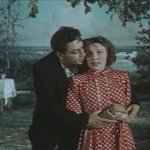 Свадьба с приданым, 1953 год