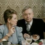 Любовь с привилегиями, 1989 год