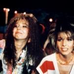Маленькая Вера, 1988 год