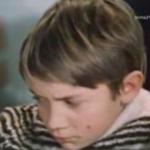 Игра, 1973 год