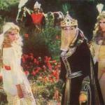 Любовь моя, печаль моя, 1978 год