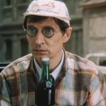 Друг, 1987 год