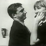 Любить, 1968 год, 1992 год