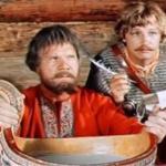 Финист - Ясный сокол, 1975 год