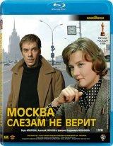 Москва слезам не верит, 1979 год