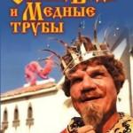 Режиссёр Александр Роу
