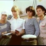 Берегите женщин, 1981 год