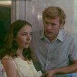 Дорога, 1975 год