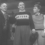 Первая перчатка, 1946 год