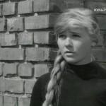Прощайте, голуби, 1961 год