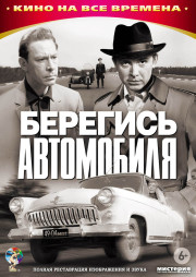шаблон Мосфильм