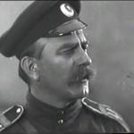 Горизонт, 1932 год