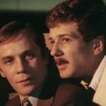 Ошибка Тони Вендиса, 1981 год