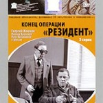 Режиссёр Вениамин ДорманРежиссёр Вениамин Дорман
