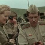 Приказ: перейти границу, 1982 год