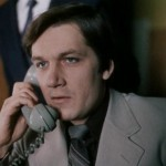 Петля, 1983 год