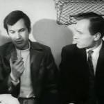 Печки-лавочки, 1972 год