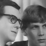 Переступи порог, 1970 год
