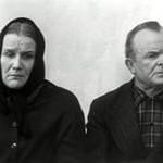 Осенние свадьбы, 1967 год