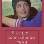 Режиссёр Павел Любимов