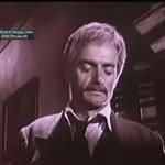 Фуртуна / Fortuna, 1959 год