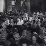 Арсенал, 1928 год