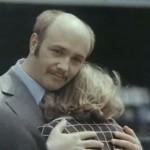 Бегство мистера Мак-Кинли, 1975 год