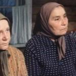 Вдовы, 1976 год