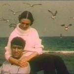 Море нашей надежды, 1971 год
