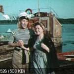 medovyj-mesyac-1956-god
