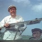 К Чёрному морю, 1957 год