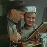 delo-rumyanceva-1955-god