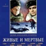 rezhissyor-aleksandr-stolper