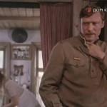 domoj-1982-god