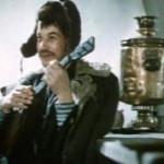 goroda-i-gody-1973-god