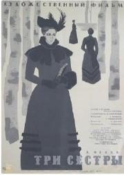 tri-sestry-1964-god