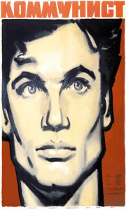kommunist-1957-god