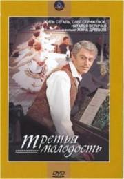 tretya-molodost-1965-god