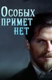 osobyh-primet-net-1978-god