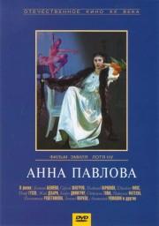 anna-pavlova-1983-god