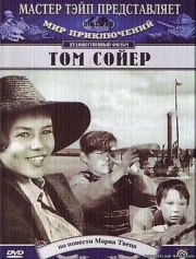 tom-sojer-1936-god